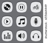 set of 9 editable mp3 icons....