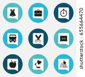 set of 9 editable education... | Shutterstock .eps vector #655664470