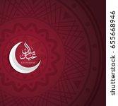 eid mubarak design background.... | Shutterstock .eps vector #655668946