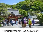kamakura city  japan june 4th... | Shutterstock . vector #655669954