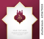eid mubarak design background.... | Shutterstock .eps vector #655675033