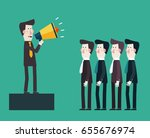 business man shouting in a... | Shutterstock .eps vector #655676974