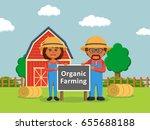 african farmer man and african... | Shutterstock .eps vector #655688188