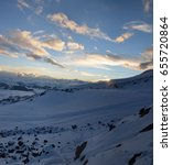 Small photo of Acclimatization in the foothills of Mount Elbrus