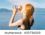athlete drinking protein shake... | Shutterstock . vector #655736203