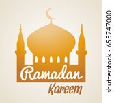 ramadan kareem greeting card... | Shutterstock .eps vector #655747000