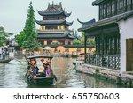 shanghai  china   may 07  2016  ... | Shutterstock . vector #655750603