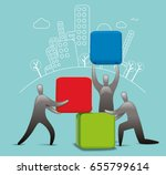 men with building with colored... | Shutterstock .eps vector #655799614