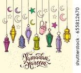 ramadan kareem illustration... | Shutterstock .eps vector #655812670
