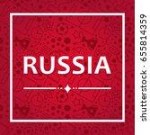 russian background  world of... | Shutterstock .eps vector #655814359