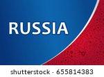 russian background  world of... | Shutterstock .eps vector #655814383