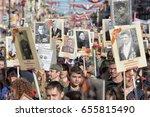 st petersburg  russia   may 09  ...   Shutterstock . vector #655815490
