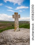 old stone cross. ancient... | Shutterstock . vector #655820350