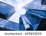 office building in paris | Shutterstock . vector #655853053