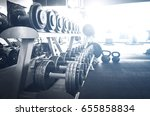 old gym interior with equipment | Shutterstock . vector #655858834