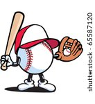Baseball Man - stock vector
