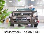russia  kirov   january 01 ...   Shutterstock . vector #655873438