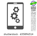 smartphone gears icon with... | Shutterstock .eps vector #655896514