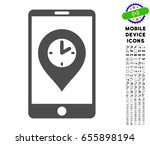 mobile time pointer icon with... | Shutterstock .eps vector #655898194