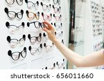 choosing new optical glasses in ... | Shutterstock . vector #656011660