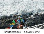 karola glacier faith and hope... | Shutterstock . vector #656019190
