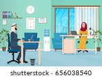 arab business people in office. ... | Shutterstock .eps vector #656038540