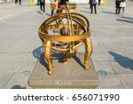 Small photo of Seoul, Korea, February 15th, 2017, Armillary Sphere model in front of the statue of the Sejong daewang, also called the Sejong the Great, the fourth king of Joseon-dynasty of Korea