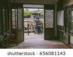 shanghai  china   may 07  2016  ... | Shutterstock . vector #656081143