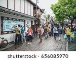 shanghai  china   may 07  2016  ... | Shutterstock . vector #656085970