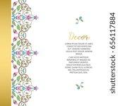 vector  ornamental  decorative... | Shutterstock .eps vector #656117884