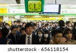 tokyo  japan    april 20 2016 ... | Shutterstock . vector #656118154