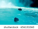 people are enjoying rafting ... | Shutterstock . vector #656131060