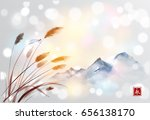 landscape with far mountains... | Shutterstock .eps vector #656138170