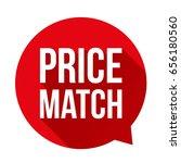 price match button speech bubble | Shutterstock .eps vector #656180560