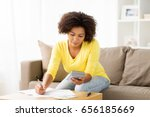 budget  finances and people... | Shutterstock . vector #656185669