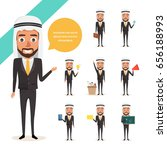 set of arab business man... | Shutterstock .eps vector #656188993
