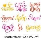 vector calligraphic set of... | Shutterstock .eps vector #656197294