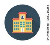 buildings | Shutterstock .eps vector #656210356