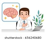 doctor explaining the brain | Shutterstock .eps vector #656240680