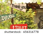 toilet sign | Shutterstock . vector #656316778