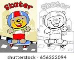 animal skater  vector cartoon ... | Shutterstock .eps vector #656322094