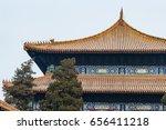 Travel To China   Decorated...