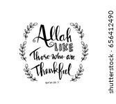 allah like those who are... | Shutterstock .eps vector #656412490