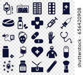 treatment icons set. set of 25... | Shutterstock .eps vector #656420908