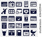calendar icons set. set of 25... | Shutterstock .eps vector #656420944
