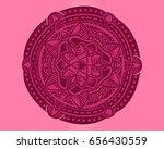 red mandala art background... | Shutterstock .eps vector #656430559