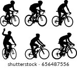 racing bicyclists silhouettes... | Shutterstock .eps vector #656487556