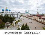 kazan. kremlin | Shutterstock . vector #656512114
