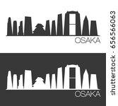 osaka skyline silhouette... | Shutterstock .eps vector #656566063
