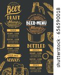 beer menu for restaurant and... | Shutterstock .eps vector #656590018